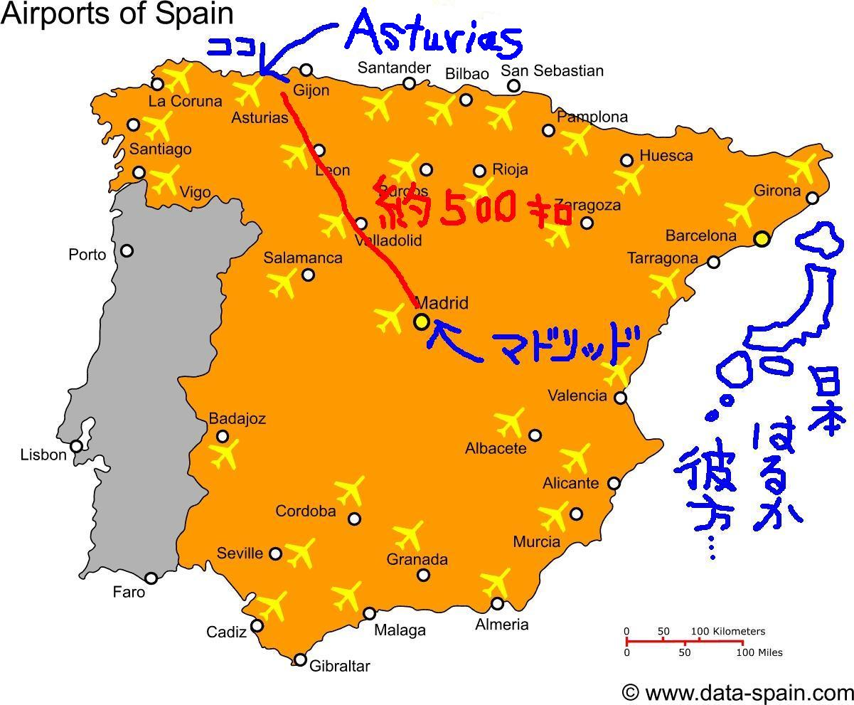 Map_spain_large_4